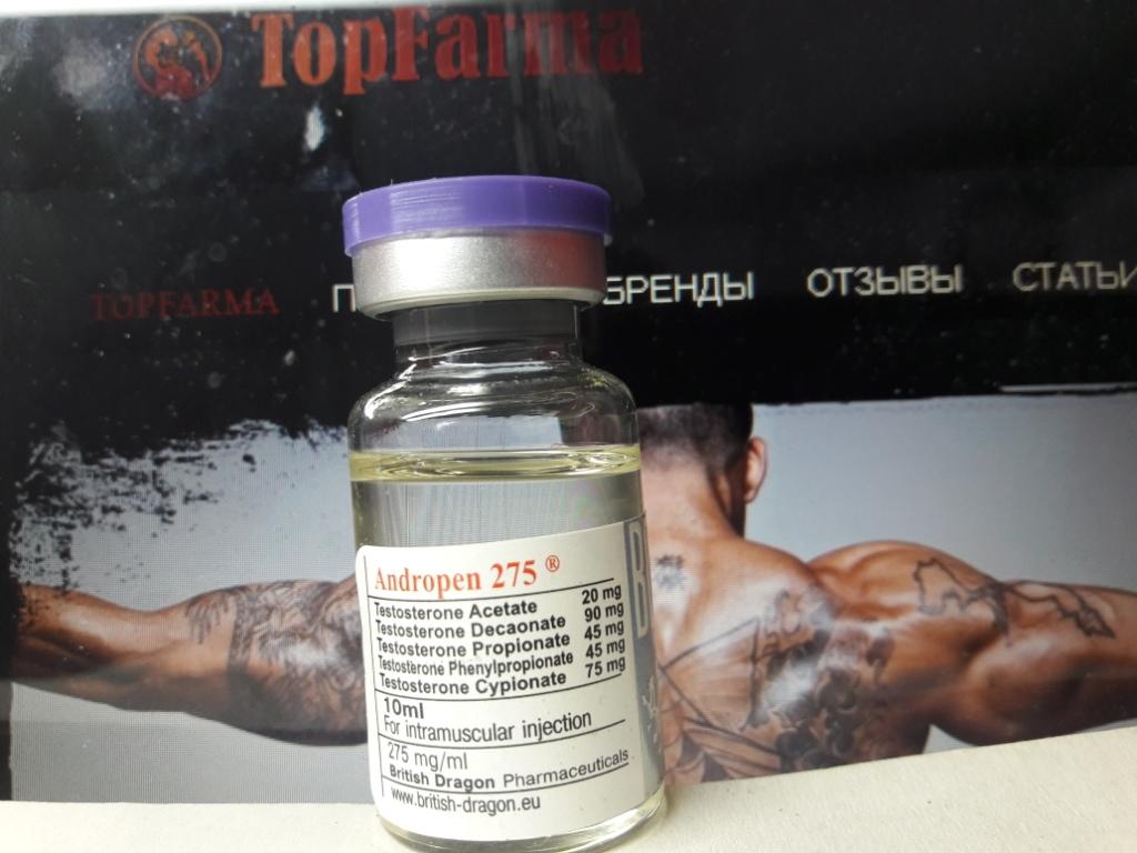 Что лучше сустанон или андропен метандиенон jnpsds