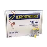 Jintropin-Dzhintropin-EuroPharm1